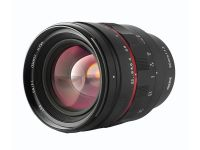 Meike 50mm F/1.2 Wide Lens - L