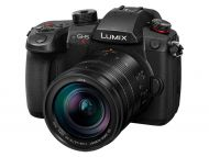 Panasonic Lumix GH5 MKII With 12-60mm f2.8-4 Leica Lens